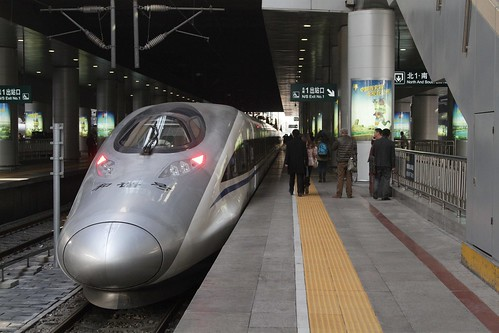 CRH380A train awaiting departure from Beijing West Railway Station