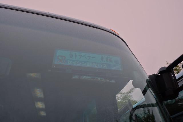 150504葵トラベラー井川編 064