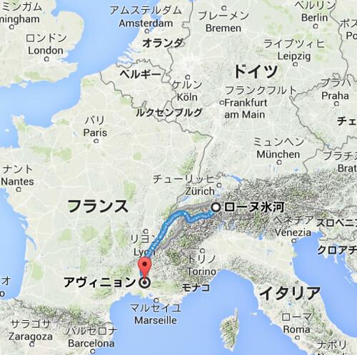 ローヌ川、フランス、ドイツ、イタリア