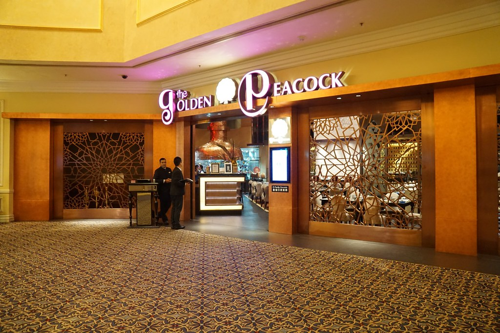 1 The Golden Peacock - review - Macau michelin star restaurant - halal food