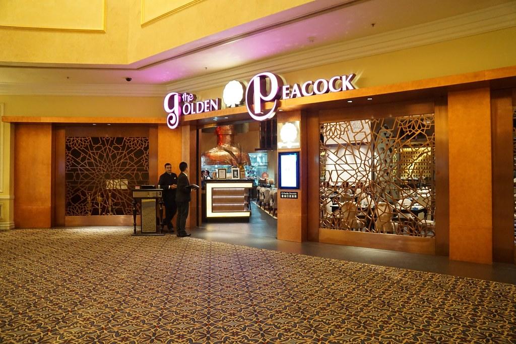 1 The Golden Peacock - review - Macau michelin star restaurant - halal food