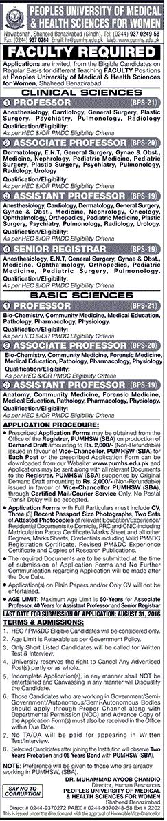 Peoples University of Medical and Health Sciences for Women Jobs