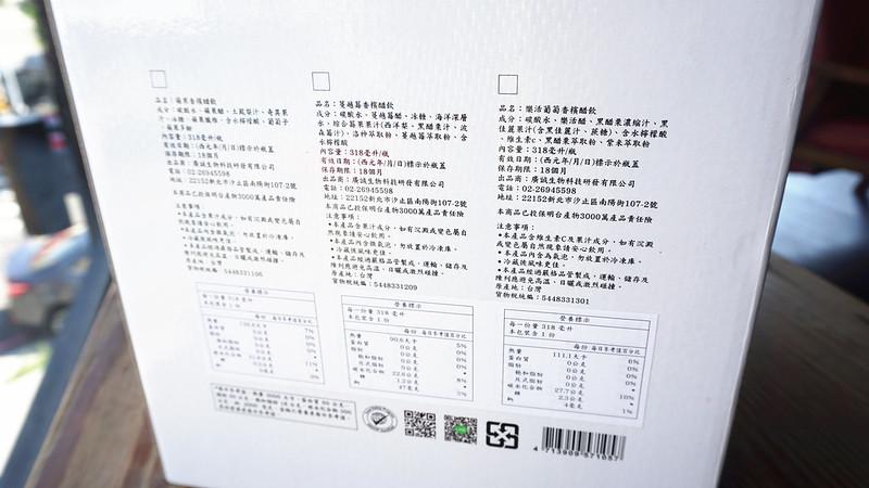 DSC00242_副本