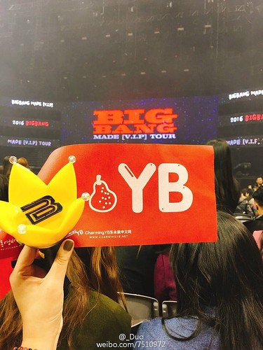 BIGBANG Shanghai Fan Meeting Day 2 Event 2 evening 2016-03-12 (15)