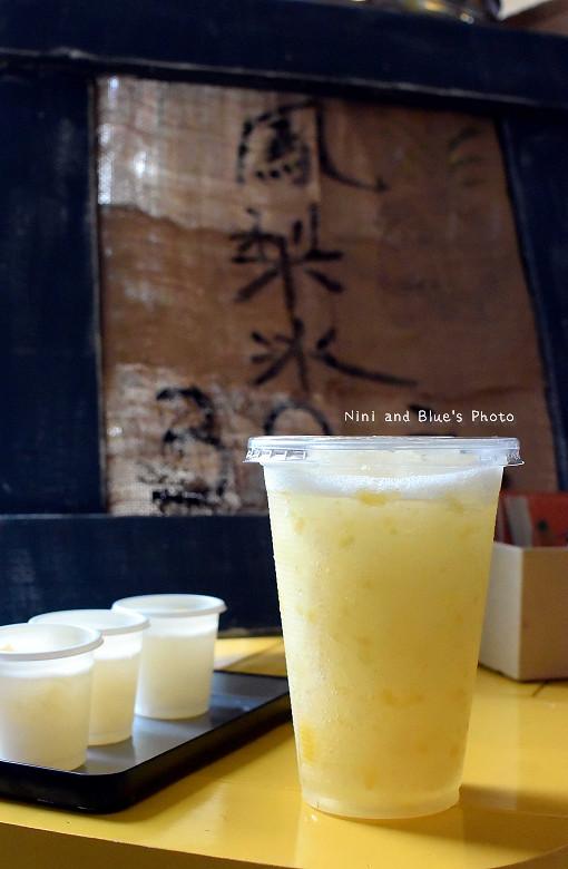 台中火車站飲料自由路鳳梨冰11