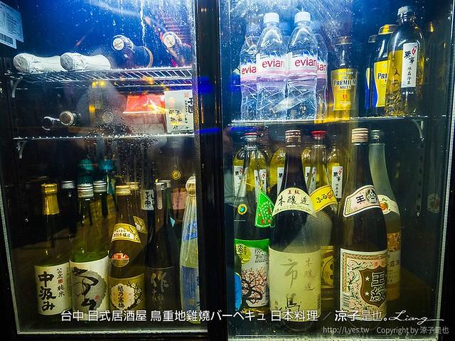 台中 日式居酒屋 鳥重地雞燒バーベキュ 日本料理 9