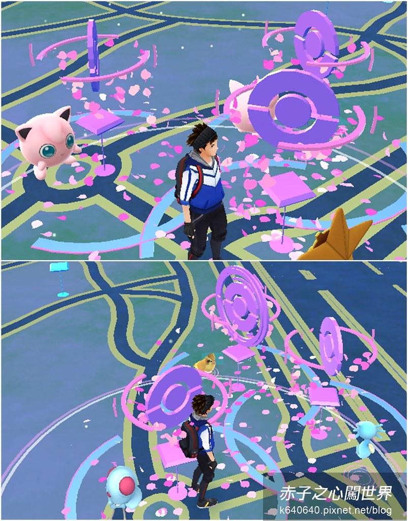 原始-寶可夢拼圖-大安森林公園3