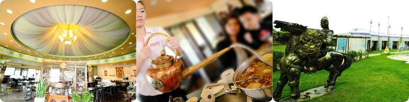天香回味餐廳|蒙古鍋|吃到飽