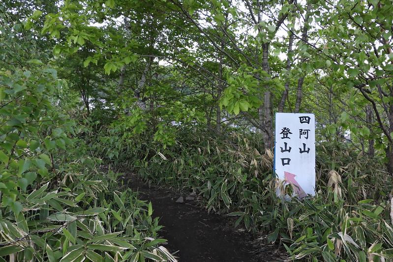2014-06-15_00183_四阿山.jpg