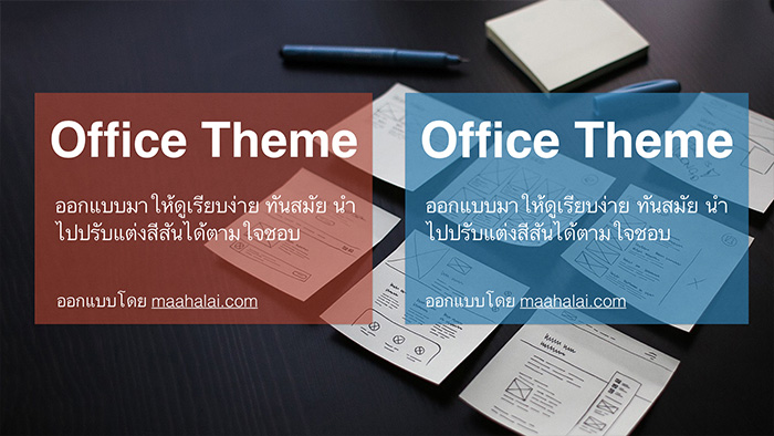 Office-Theme-by-Maahalai.004