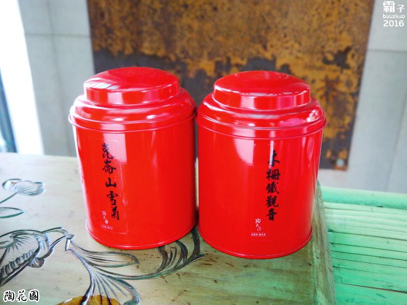 27972259154 10c0fa736f b - 陶花園良品茶│古早茶攤賣冰鎮冷泡茶