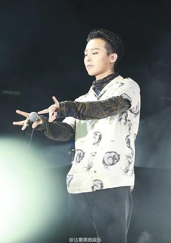 BIGBANG FM Guangzhou Day 3 2016-07-09 (81)