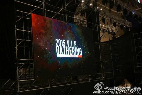 G-Dragon, Seung Ri & Tae Yang - V.I.P GATHERING in Harbin - xxxl畅畅紫爱G先森 - 01