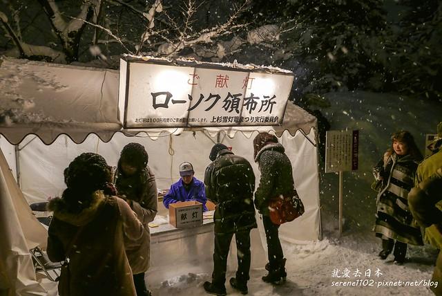 20150214米澤雪燈籠-10米澤雪燈籠-1330238