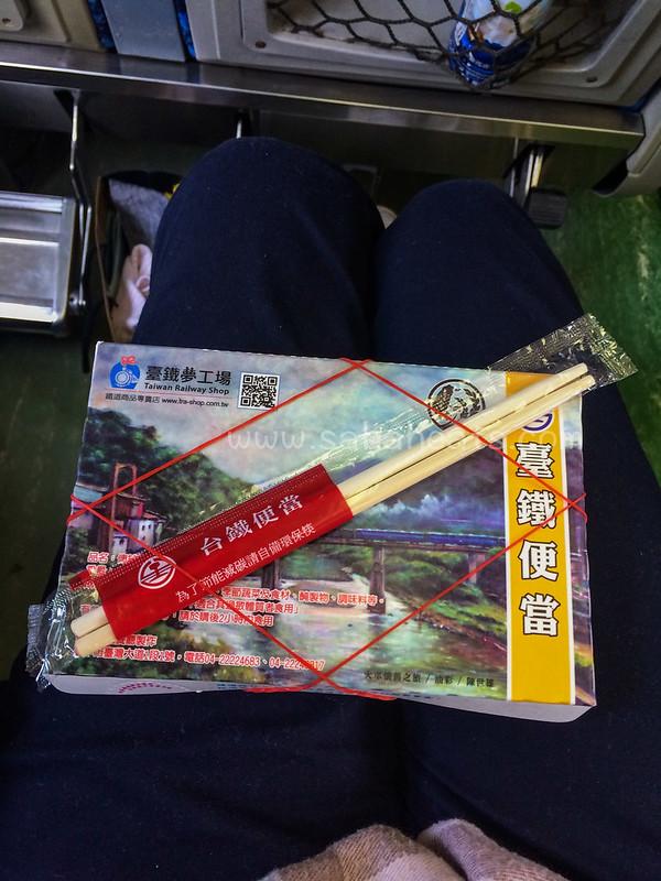 Taiwan Railways administration bento