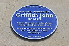 Photo of Griffith John blue plaque