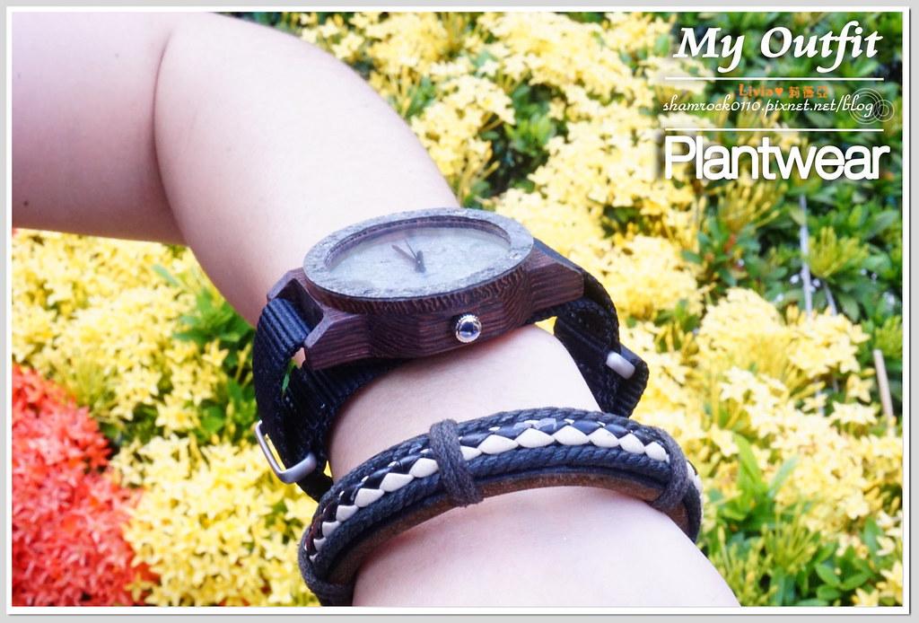 Plantwear木錶 - 13