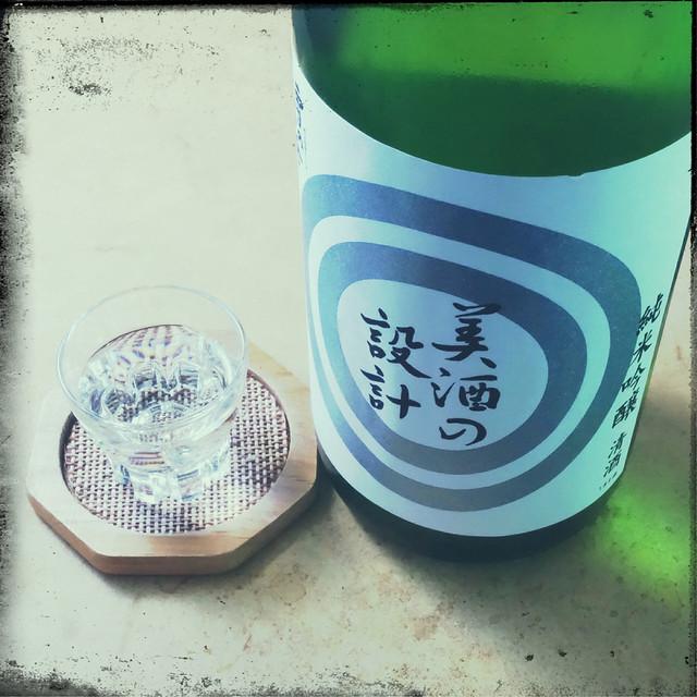Bishu-no-Sekkei (namazake)