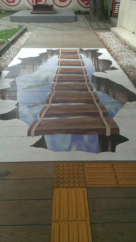 新竹眷村文化館