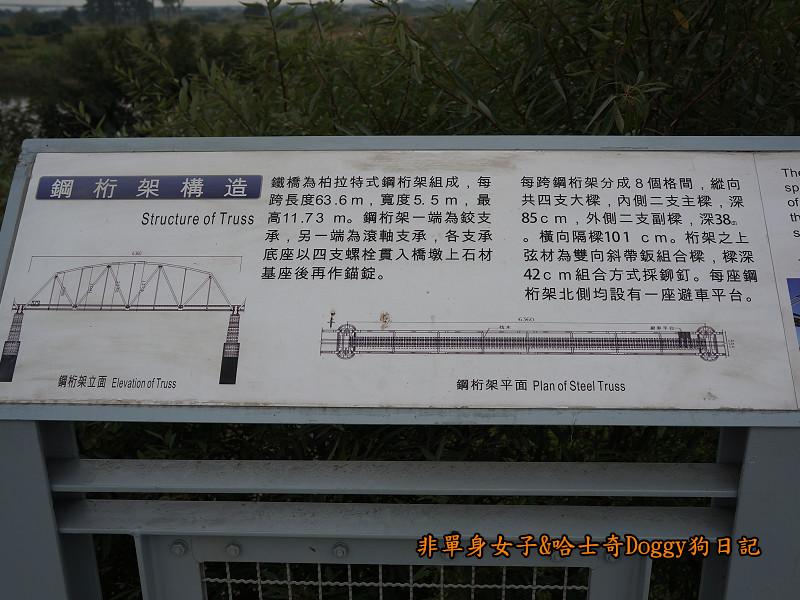 高雄九曲堂大樹舊鐵橋天空步道鳳梨罐詰工場26