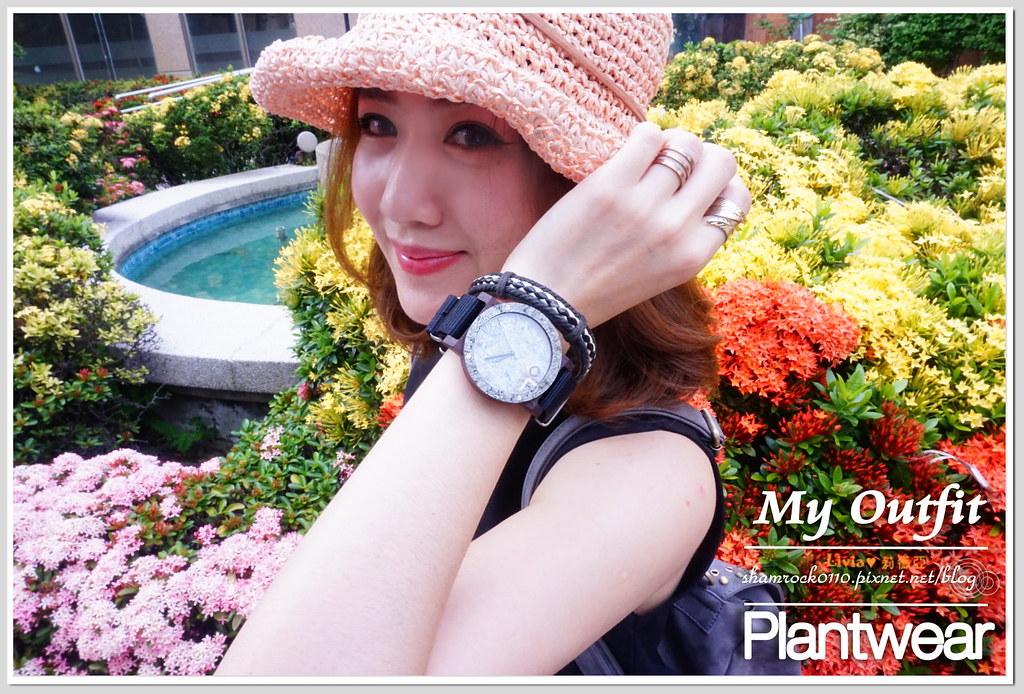 Plantwear木錶 - 02