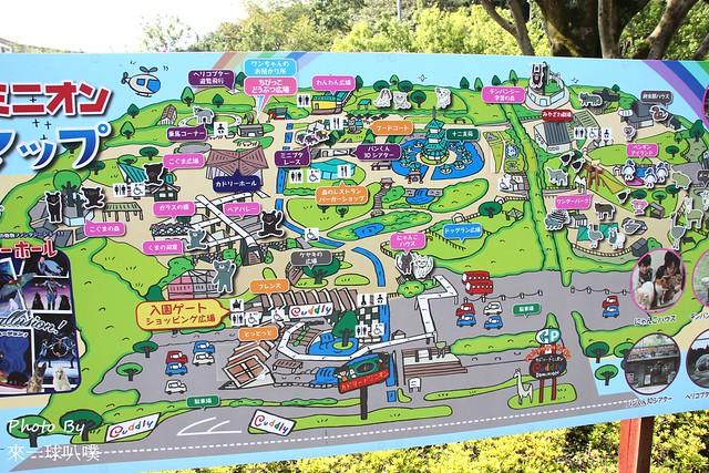 九州-阿蘇動物園072