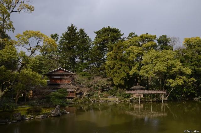 Blick über einen Teich