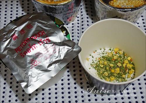 小廚師綠咖哩雞榨菜肉絲麵_018