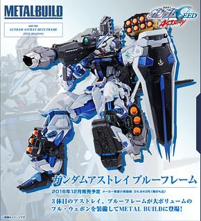 異端系列第三彈!「METAL BUILD」 異端鋼彈藍色機(全武裝)滿滿的實彈看得好不過癮!