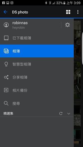 Screenshot_20160728-030958