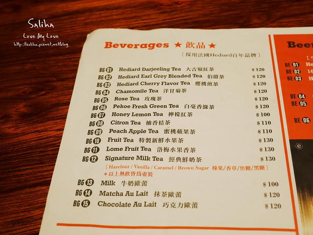 campus cafe忠孝店美式餐廳菜單menu (2)