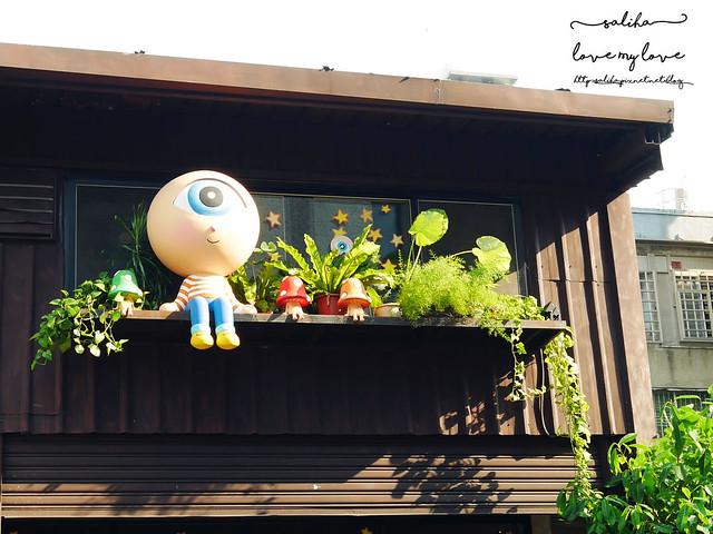 眼球先生眼球藝文咖啡館