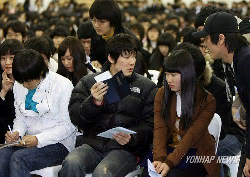 TOP-officiallygettingintocollege_6