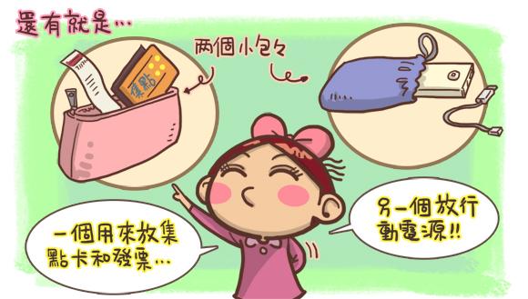 生活kuso圖文03