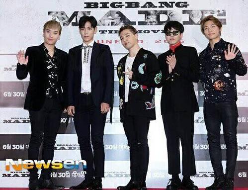 BIGBANG Premiere Seoul 2016-06-28 Press (53)
