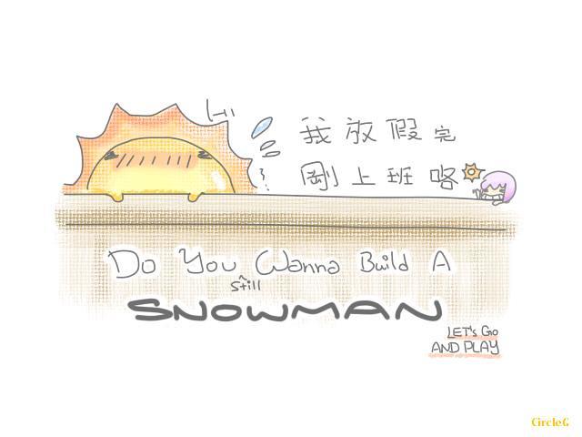 CIRCLEG 太陽哥哥放假完 DO YOU WANNA BUILD A SNOWMAN 雪人 小繪圖 出去玩咯 (2)