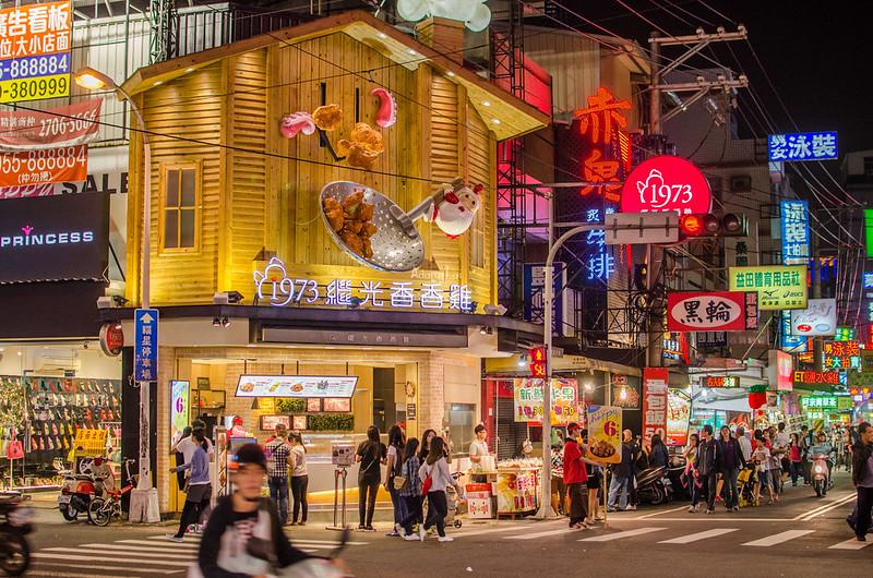 Fengjia Night Market, TaiChung