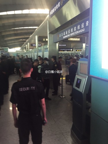 Big Bang - Dalian Airport - 26jun2016 - seungri1314 - 07