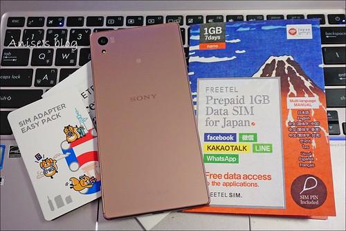 dot5日本上網SIM卡_009