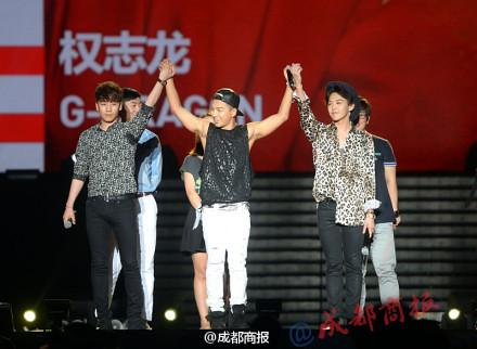 Chengdu_GDYBRI_fanmeeting_20140614 (21)