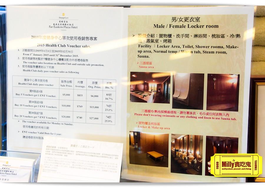 台南遠東香格里拉飯店089
