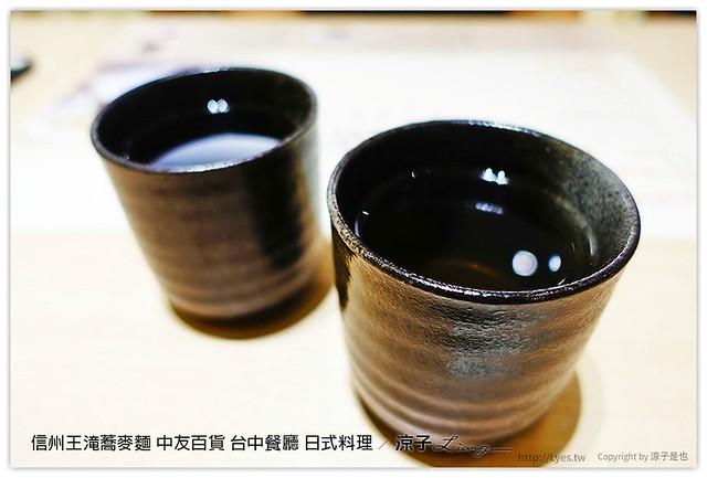 信州王滝蕎麥麵 中友百貨 台中餐廳 日式料理 26