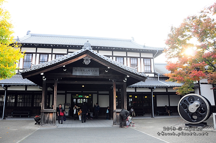 2013梅小路蒸氣機關車館 (3).jpg