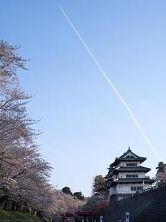 trail on blue sky