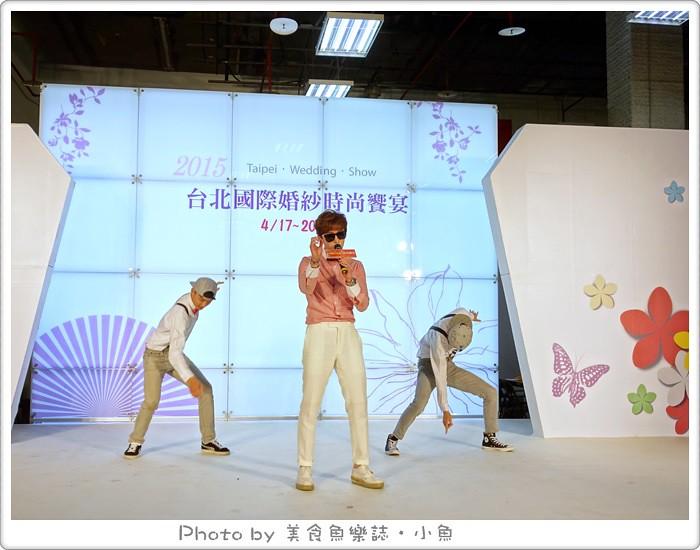 【活動】韓式情歌王子RK金承熙‧台北世貿時尚婚紗展 @魚樂分享誌