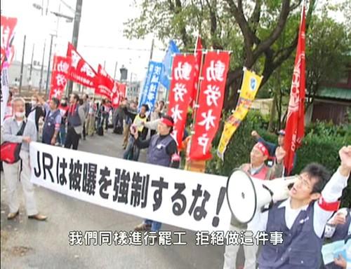 出自紀錄片「不要再有下一個福島」;可向綠色公民行動聯盟申請放映。