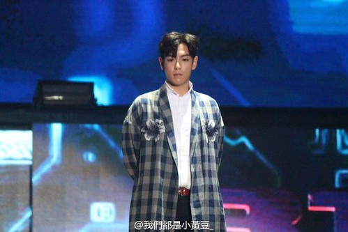 B IGBANG Fan Meeting Chongqing Day 2 2016-07-01 (13)