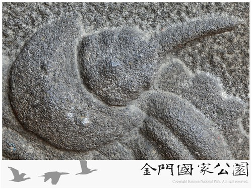 台南台灣府城隍廟鱟魚石雕