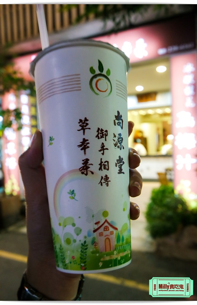 台南香煎虱目魚腸0016
