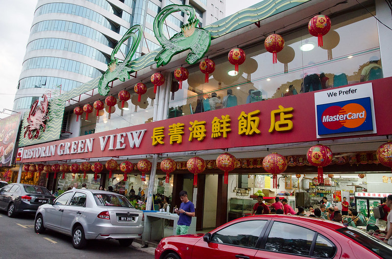 The exterior of Green View Restaurant 长青海鲜饭店